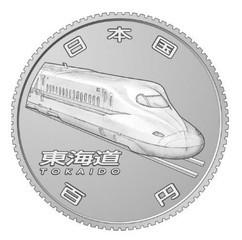 新幹線001.jpg